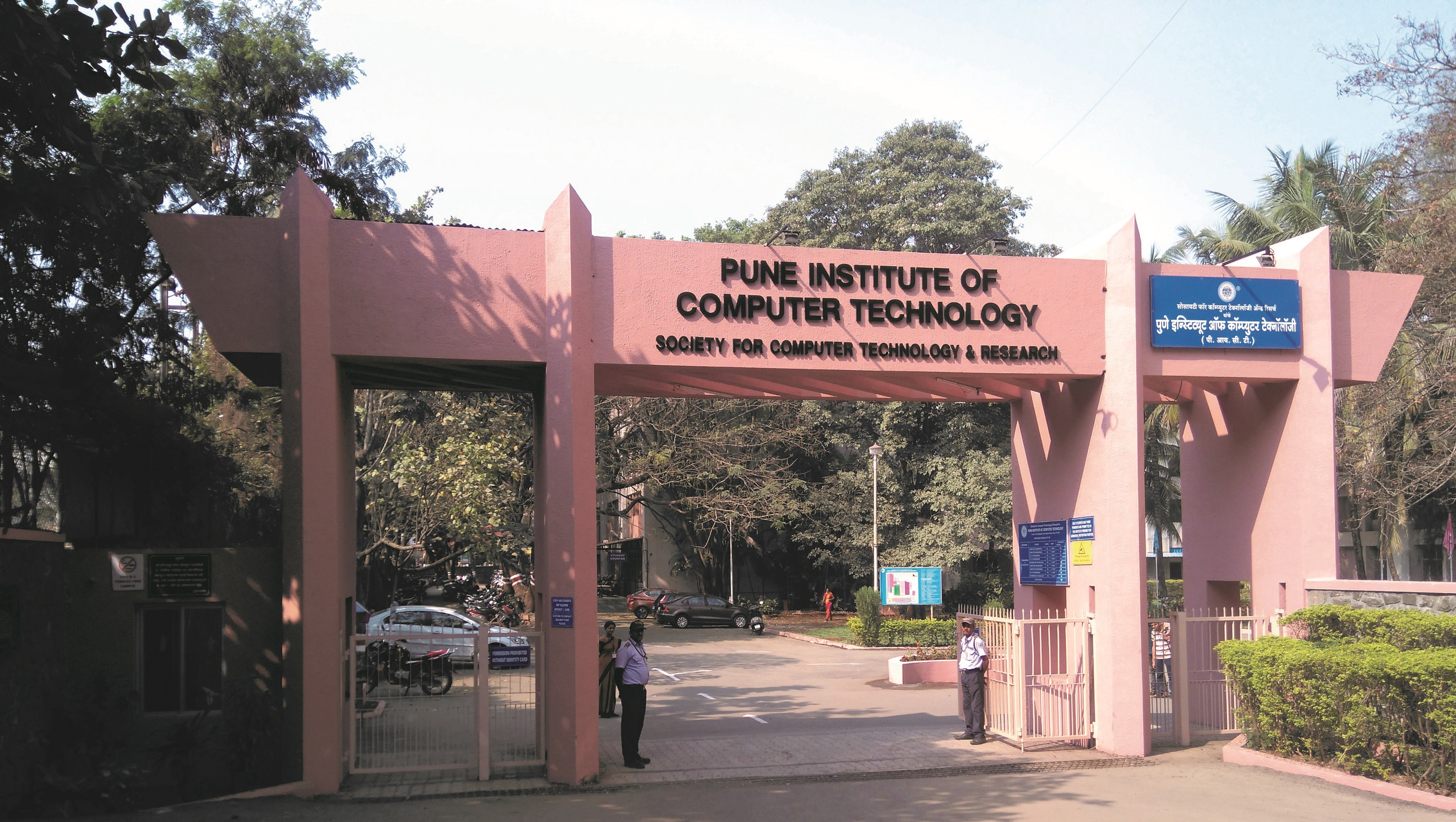 The Trailblazer In Tech Education : Pune Institute of Computer Technology