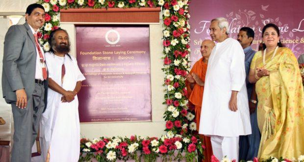 Providing Value Education, Sri Sri University